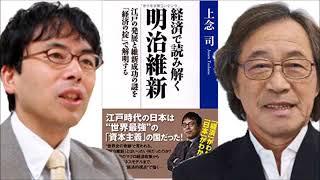 チャンネル登録はコチラ 【武田鉄矢】中国を旅して分かった日本に対する...