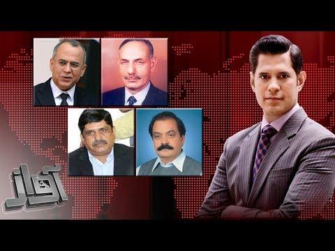 Awaz - SAMAA TV - 25 Dec 2017