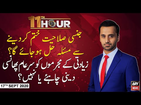 Waseem Badami Latest Talk Shows and Vlogs Videos