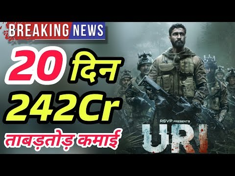 Uri 20th Day Box office Collection | Uri Total Worldwide Collection | Uri Movie Collection