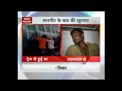 Muslim Family assaulted and abused on train at Farrukhabad Railway Station