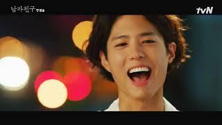[MV]tvN DRAMA 남자친구 vol.1 - 넌 그렇게 그날 내게로(이시은)