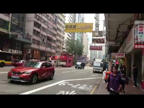 Walking in Hong Kong (Wan Chai)