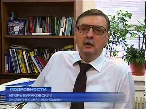 Россия занесла весь украинский экспорт в зону риска