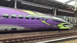 500系エヴァ新幹線外観30秒ウォッチ (Shinkansen 500 TYPE EVA)