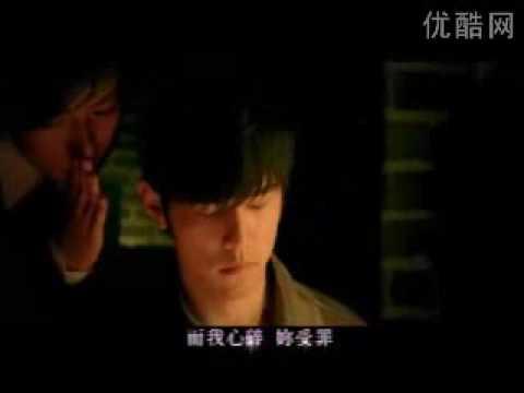 Wo Bu Pei (I'm Not Worthy) - Jay Chou