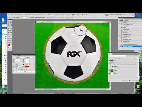 Уроки Adobe Photoshop CS5. Текст по контуру. Рисуем текстом. Это быстро и легко!