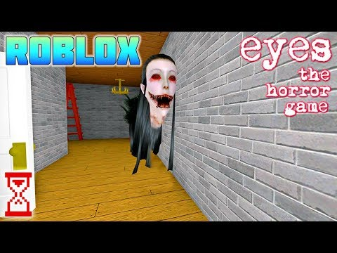 В Роблоксе появился Глаз ужаса | Roblox Eyes - The Horror Game