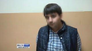 В Сочи наркоман избил фельдшера «Скорой помощи»