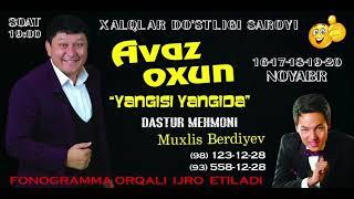 Afisha - Avaz Oxun - Yangisidan bormi 16-17-18-19-20-noyabr kunlari konsert beradi 2018