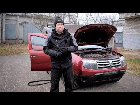 Renault Duster - Доверяй, но проверяй!