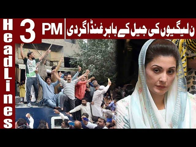 PMLN Workers Out of Control | Headlines 3 PM | 23 March 2019 | Express News