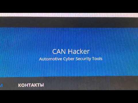 CAN Hacker KIA programming