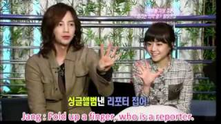Eng Sub) Jang Keun-Suk Interview Mary Stayed Out All Night with Moon Geun Young