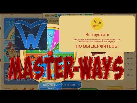 agar io2 - igra-chashka-