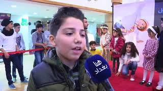 عرض ازياء للاطفال في النحف الاشرف