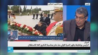 الجزائر: ظهورعلني للرئيس بوتفليقة بمناسبة الذكرى ال54 للاستقلال