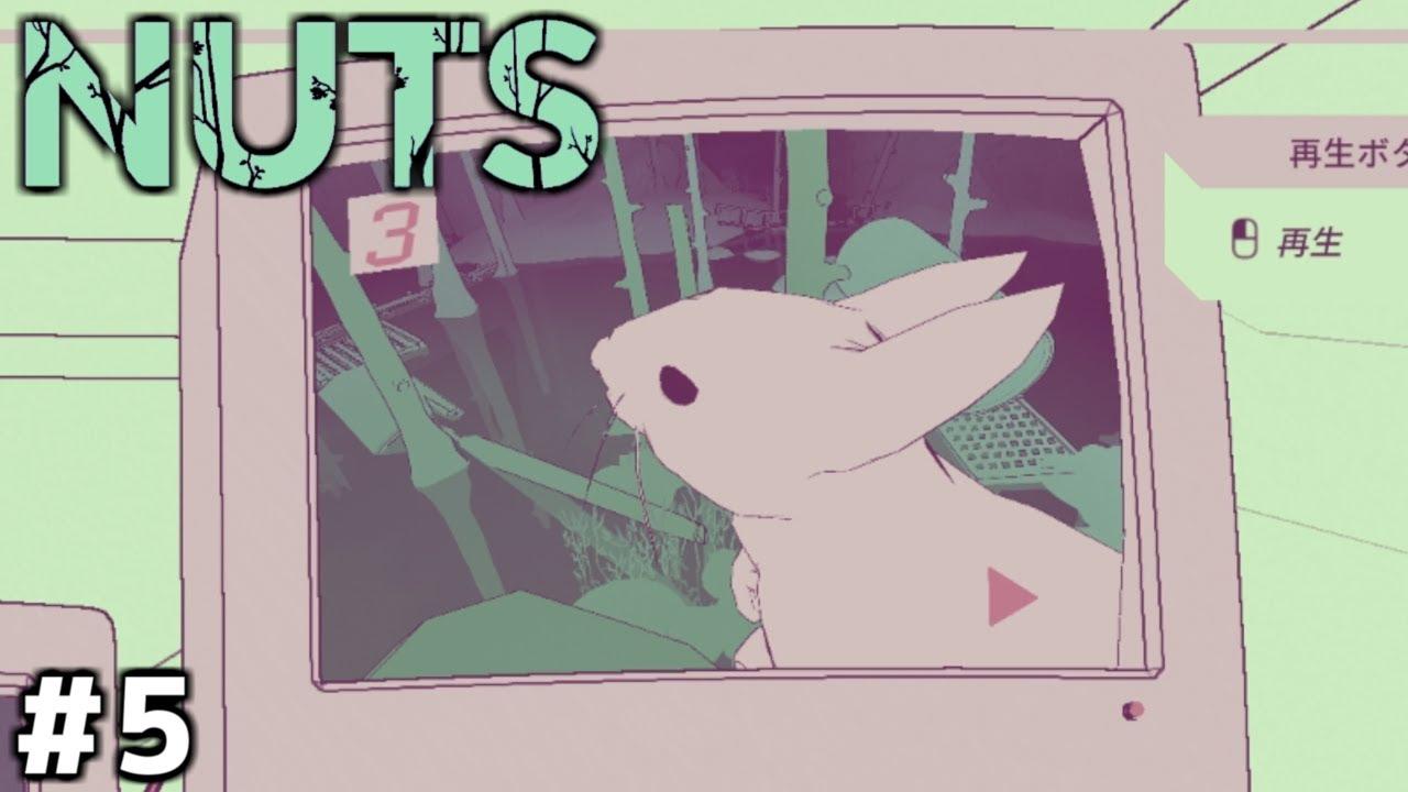 冴え渡るベテラン調査員の勘【NUTS】#5