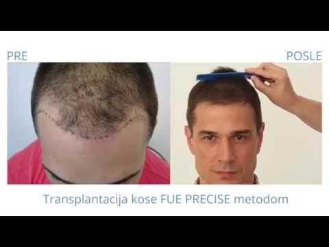 Insight maska za ostecenu kosu