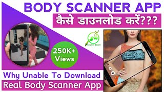 Download Body Scanner App | Remove Cloth From Any Photo, Real Body Scanner App | Truth Behind Scam