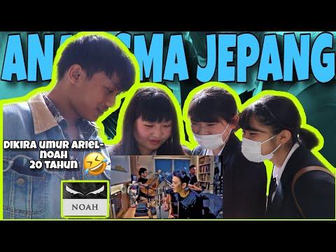 "#12    Reaksi CEWEK SMA JEPANG Dengarin ""MOSHIMO MATA ITSUKA"" (Mungkin Nanti) - Feat Ariel Nidji ❗️"