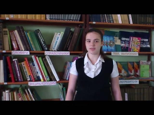 Рыбальченко Марина читает произведение «Листопад» (Бунин Иван Алексеевич)
