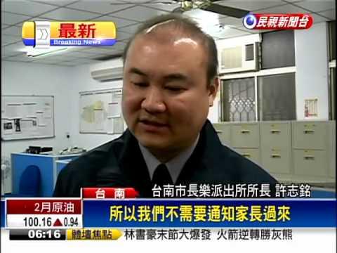 謝龍介之子持K 飛車避攔檢-民視新聞