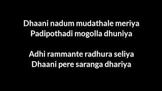 #LoveStory - Saranga Dariya Black Screen Lyrical Song | Mangli | Sai Pallavi | Naga Chaitanya