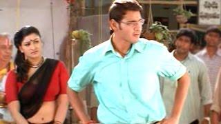 Nijam Movie Video Songs || Rathaalu Rathaalu  Video Song || Mahesh Babu, Rakshitha
