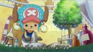 One Piece OP 16 Большой куш Ван Пис опенинг 16 Jackie O Russian TV Version