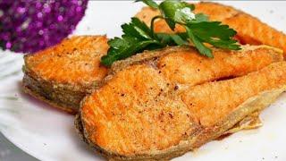 Красную рыбу жарю только так. Рыба в СОЧЕЛЬНИК, цыганка готовит. Gipsy cuisine.