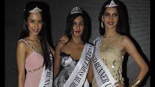 Watch Perfect Miss Mumbai beauty pageant - IANS India Videos