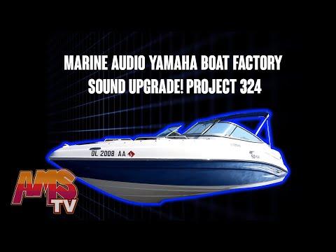 MARINE Audio YAMAHA Boat FACTORY SOUND UPGRADE!!! PROJECT 324