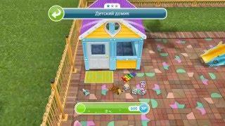 #13 The Sims FreePlay/ В Детском Домике