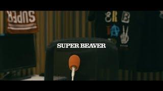 Gambar cover SUPER BEAVER「ひなた」MV