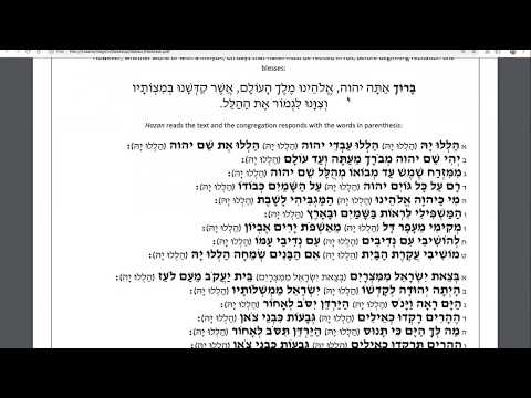 Hallel, Psalm 113, Yemenite style