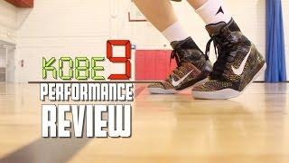 Repeat youtube video Nike Kobe 9 Elite Performance Review