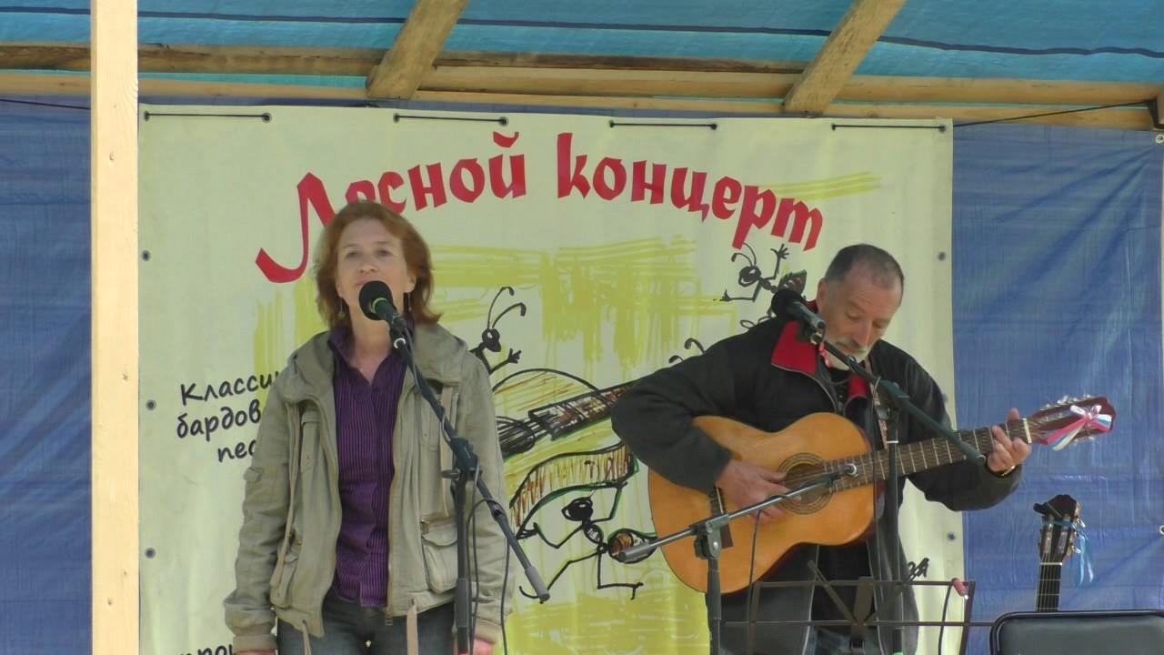 Лесной Концерт 2017. Часть 5
