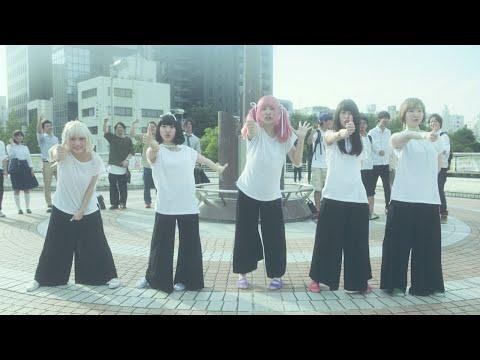 """ぜんぶ君のせいだ。""""僕喰賜君ノ全ヲ""""Official MusicVideo"""