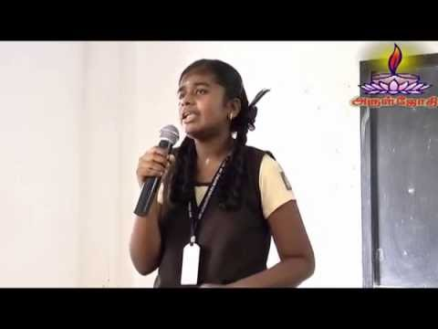 Siddha Medicine சிறப்புகள் - Dr. MGR-Janaki College of Arts and Science 1 - Iyarkkai Maruthavam