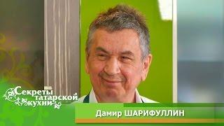 Холодец из судака по рецепту директора Казанского цирка Дамира ШАРИФУЛЛИНА