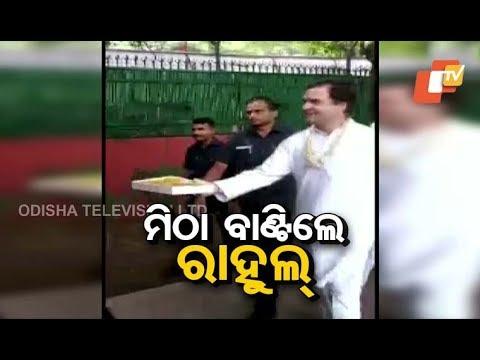 Rahul Gandhi distributes sweets among journalists on his birthday