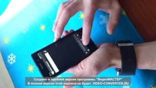 Видео обзор телефона Sony Xperia Ion(Подробнее тут: http://sotoguide.ru/phones/sony/xperia_ion/, 2013-02-26T18:24:32.000Z)