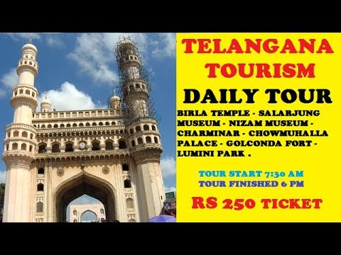 Hyderabad Tour Package (Rs 250)
