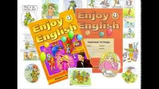 Enjoy English/ 4 класс. Новые слова. Unit II