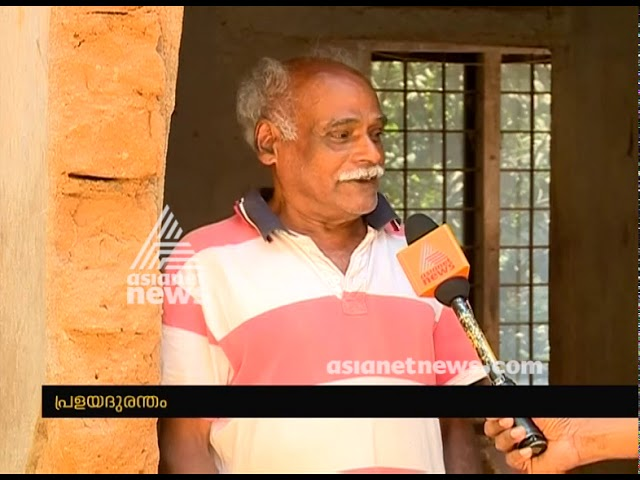No Financial support from Government ; Flood affected couple from Adimaly decides to sell kidneys