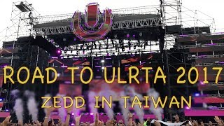 【Lucasjianyu】Taiwan Road To Ultra 2017 – Zedd new【Vlog】