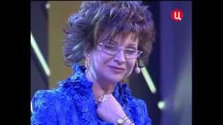Роксана Бабаян Нельзя любить чужого мужа