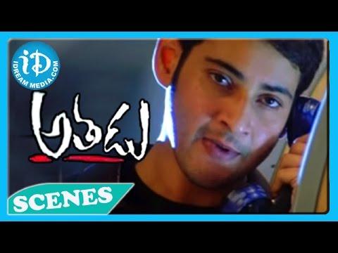 Athadu Movie - Mahesh babu, Kota Srinivasa Rao Punch Dialougues