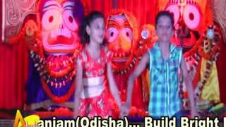 Dance of Sonali Student of Aadarsh Public School